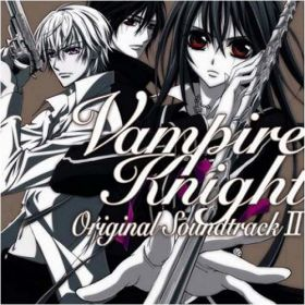 vampire_knight_guilty